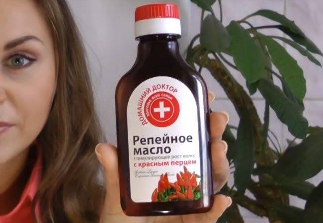 Репейное масло от морщин на лице: правила применения и лучшие способы использования