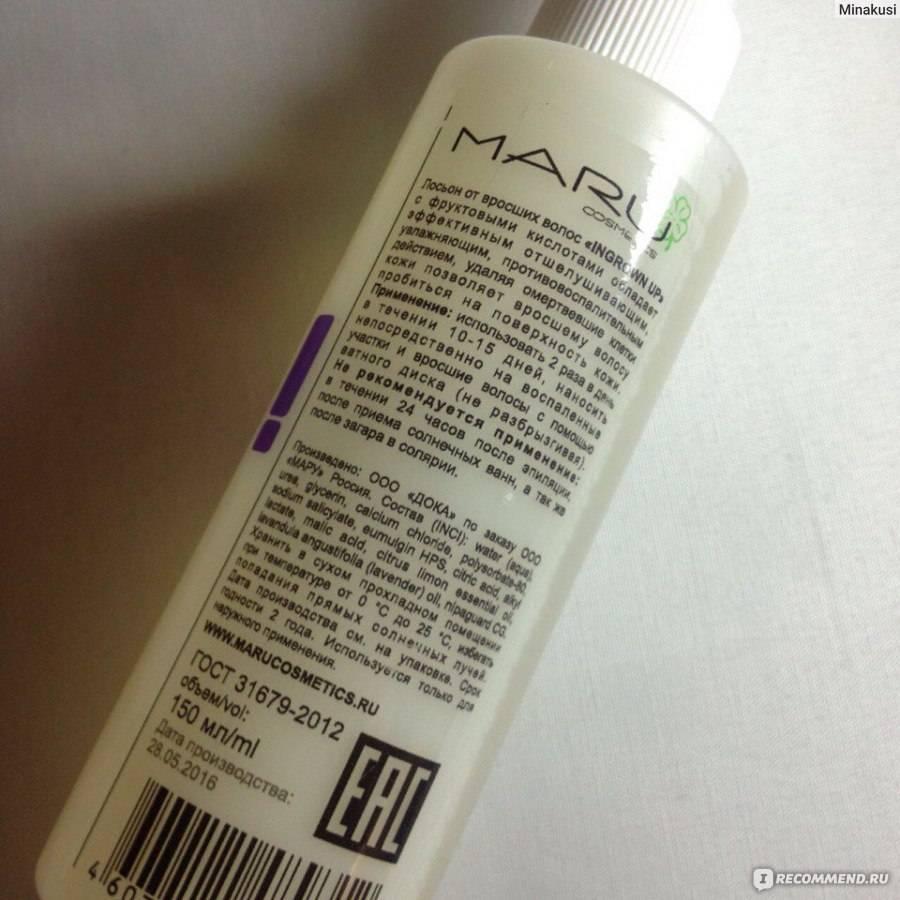 Почему появляются вросшие волосы и как избавиться от них на ногах и в зоне бикини: самые лучшие и эффективные средства от вросших волос после эпиляции, шугаринга и бритвы