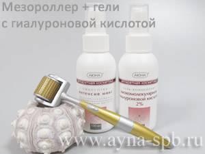 Мезороллер для лица: отзывы врачей косметологов