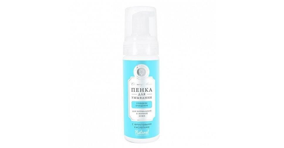 Уходовая косметика для подростков – как ухаживать за кожей лица и что нужно для начинающих девочек: увлажняющие крема и мицеллярная вода