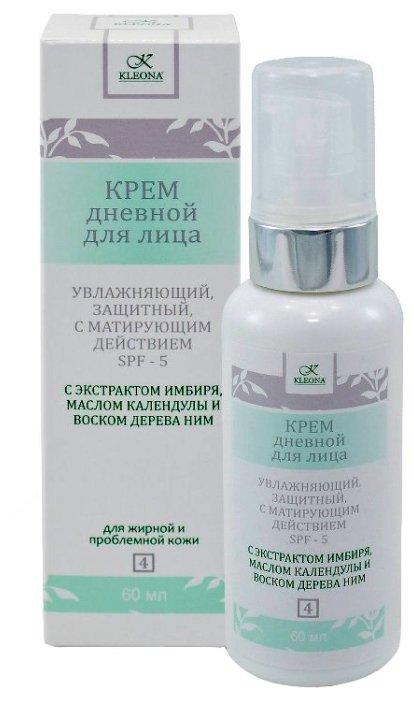 Ночной крем для жирной кожи