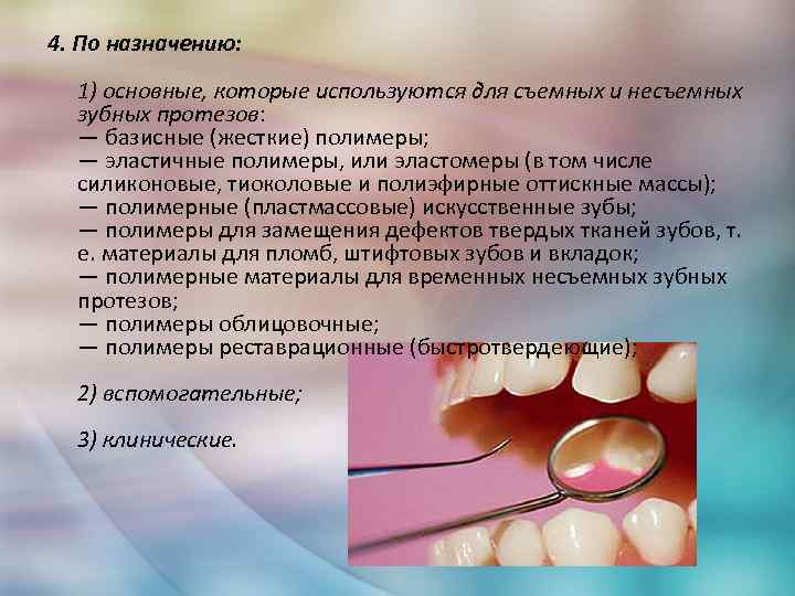 Съемные зубные протезы: какие лучше, отзывы
