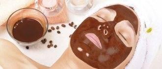 Кофейная маска для лица: сначала вкусно,затем полезно!