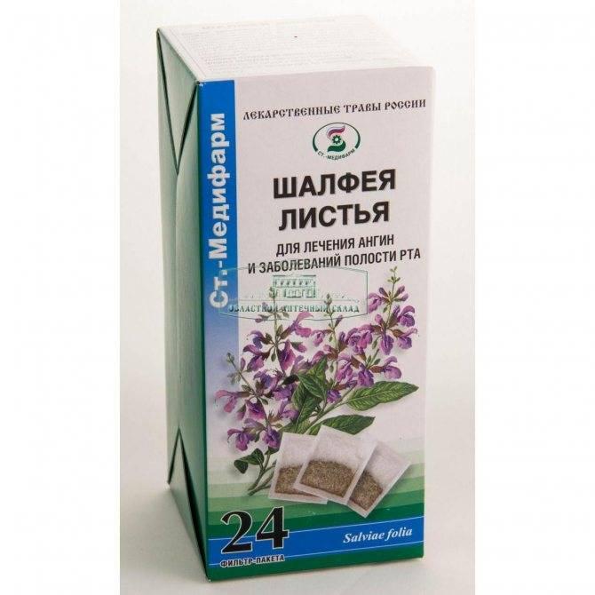 Народные средства для облегчения и лечения приливов при климаксе