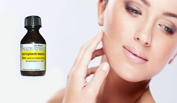 Касторовое масло для лица: отзывы и предупреждения