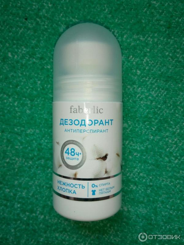 Лучший дезодорант от пота для женщин: рейтинг