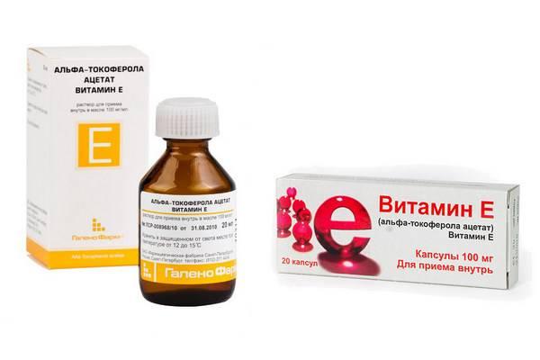 Разновидности гормональных препаратов для женщин