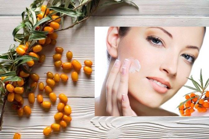 Облепиховое масло — залог красоты ваших ресниц
