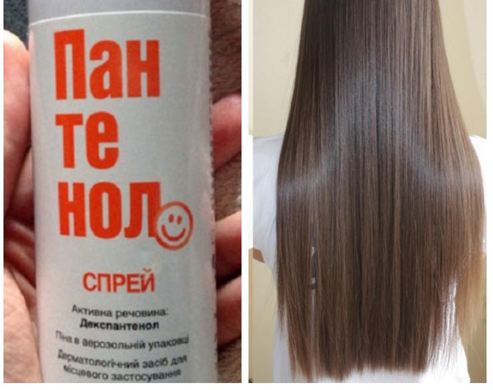 Как использовать пантенол для волос