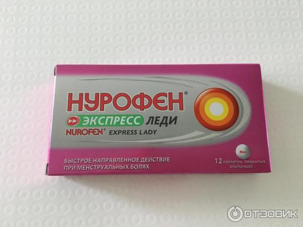 Обезболивающие таблетки и лекарственные настойки при менструации