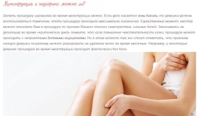Что такое химический пилинг кожи лица: польза или вред