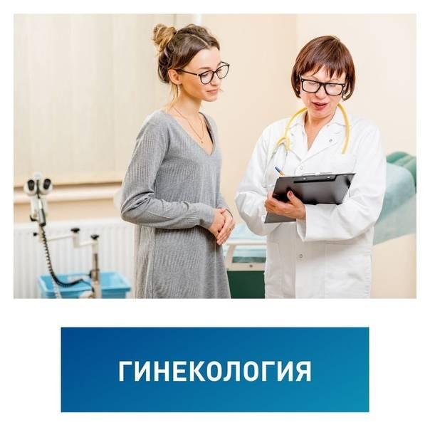 Препарат цефтриаксон в капельнице: в каких случаях ставят и как