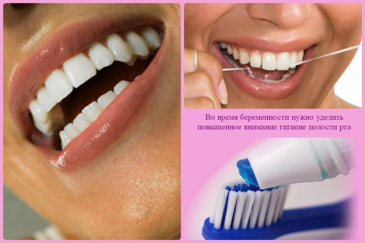 Отбеливание зубов при беременности. исключите риски!