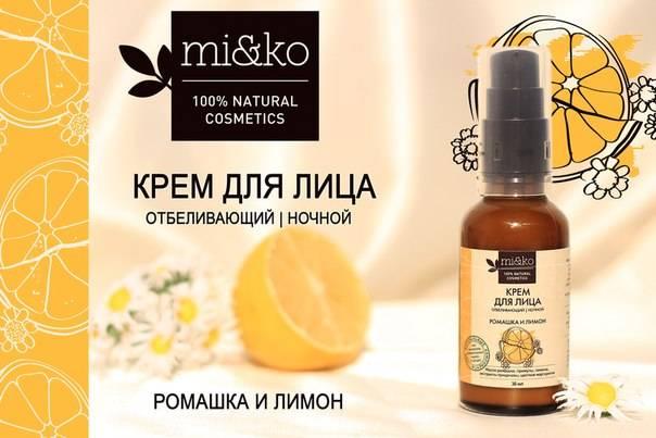 Полезные свойства и применение масла лимона для лица