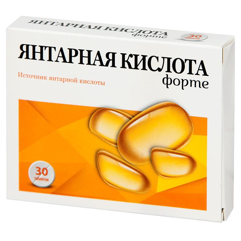 """""""янтарная кислота: полезные свойства для человека, польза и вред"""""""