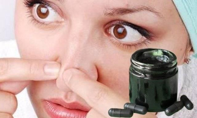 Лучшие 4 домашние маски для лица с димексидом