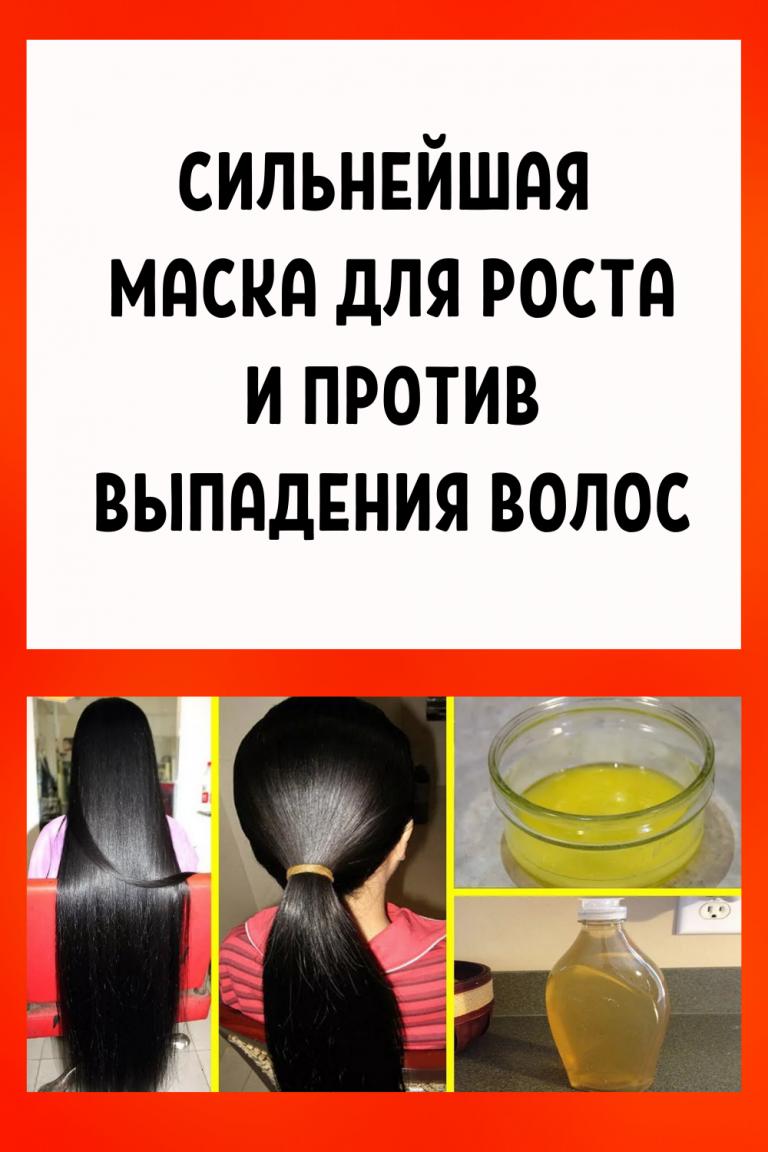 Луковая маска против выпадения волос: рецепты и способы применения