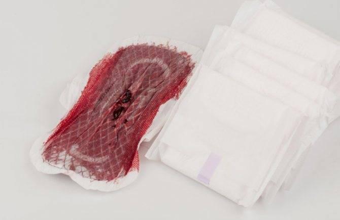 Почему при менструации отсутствует кровь