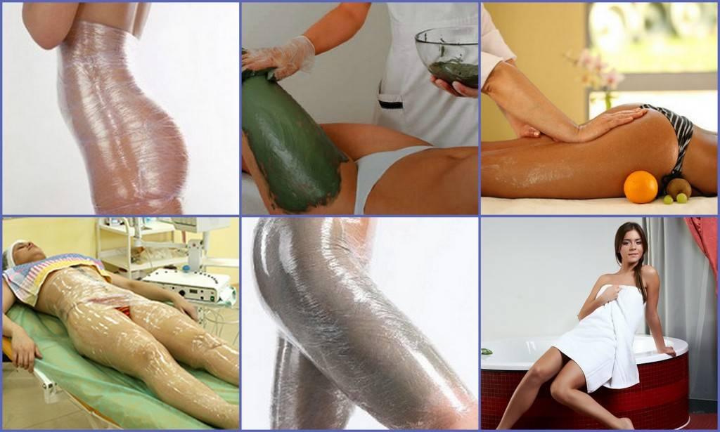 Голубая глина от целлюлита: фото до и после, отзывы худеющих