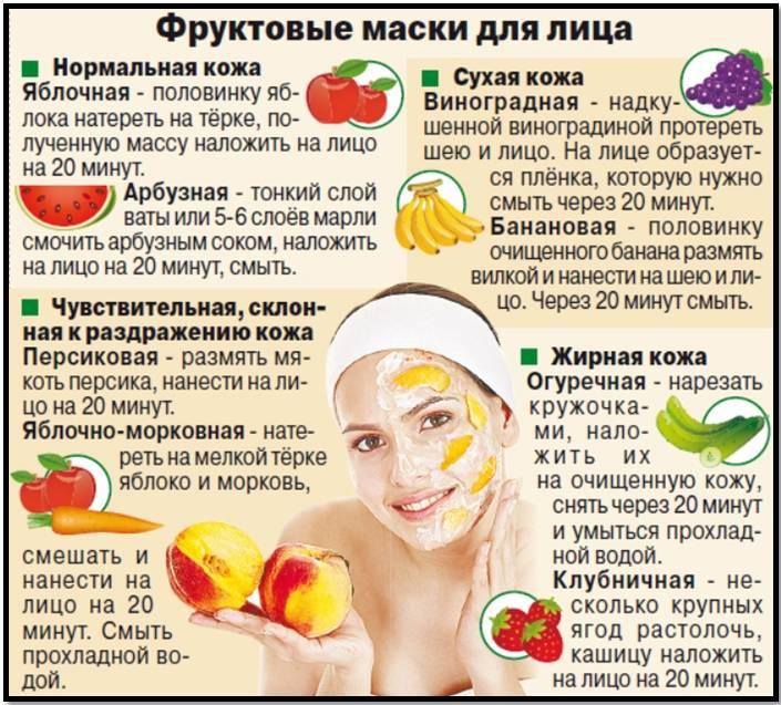 Как правильно ухаживать за кожей лица летом: советы профессионалов