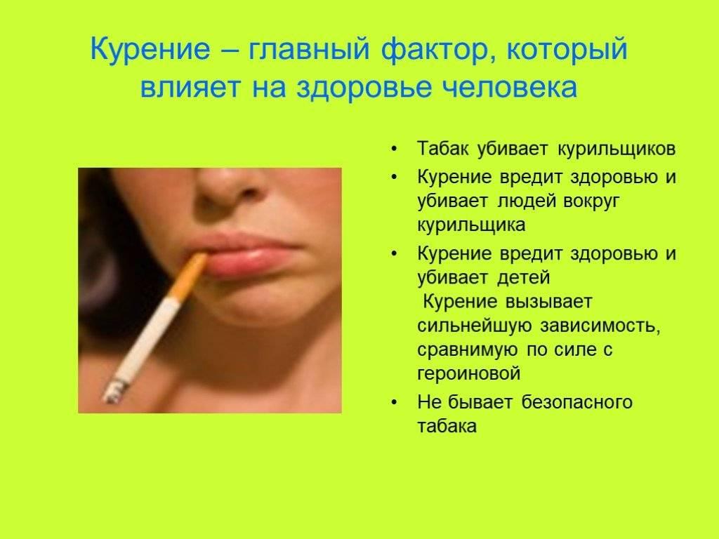 Как восстановить зубы после курения и убрать желтый налет курильщика?