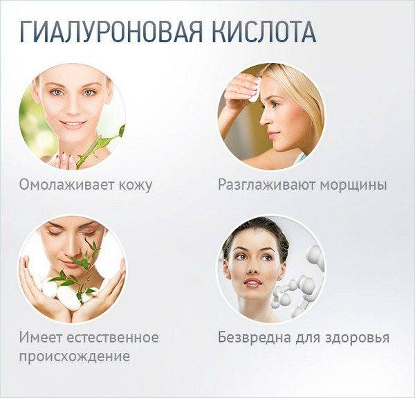 3d пластика лица, или объемный софтлифтинг, для вашей молодости и красоты