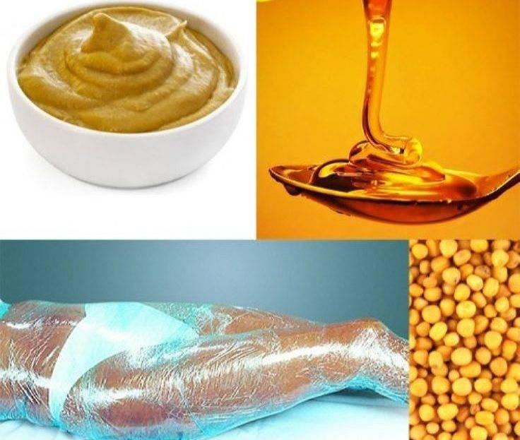 Обертывание с горчицей — пошаговая инструкция: рецепты с глиной, маслом, кофе, медом, противопоказания, отзывы