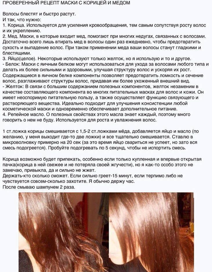 Топ-8 масок для волос в домашних условиях для укрепления и роста