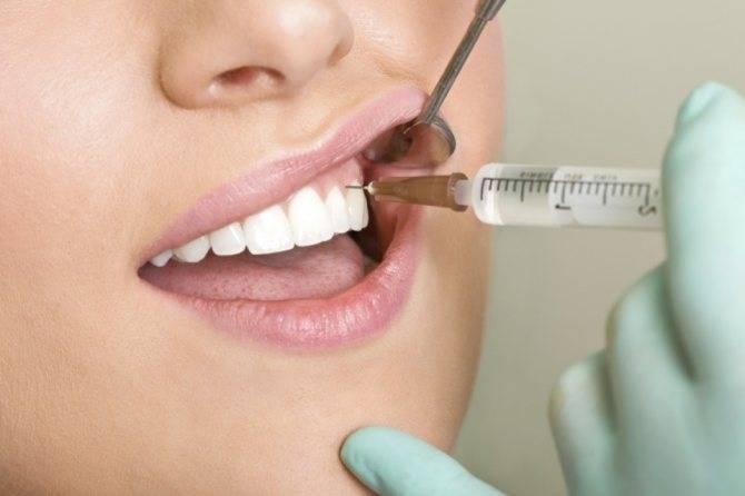 Сколько действует анестезия на зуб