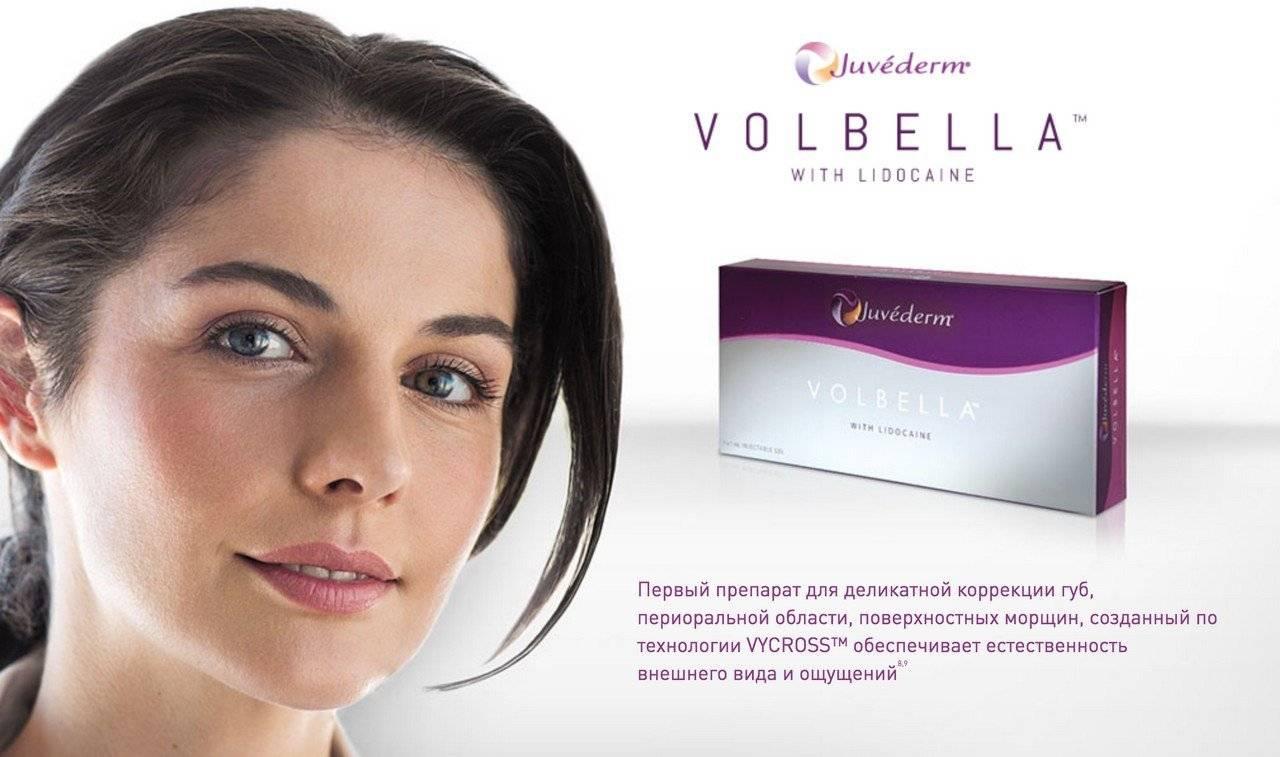 Филлеры juvederm — американская инновация в сфере косметологии