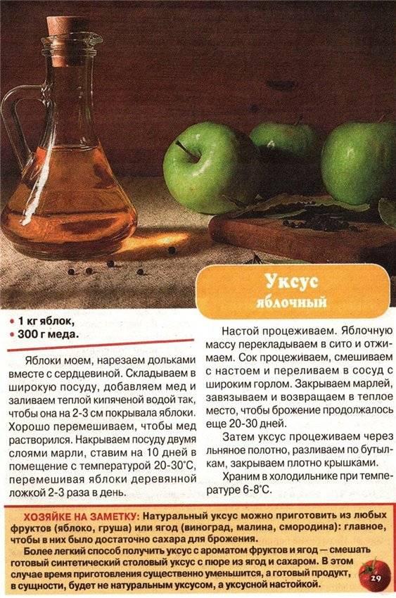Как избавиться от целлюлита с помощью яблочного уксуса
