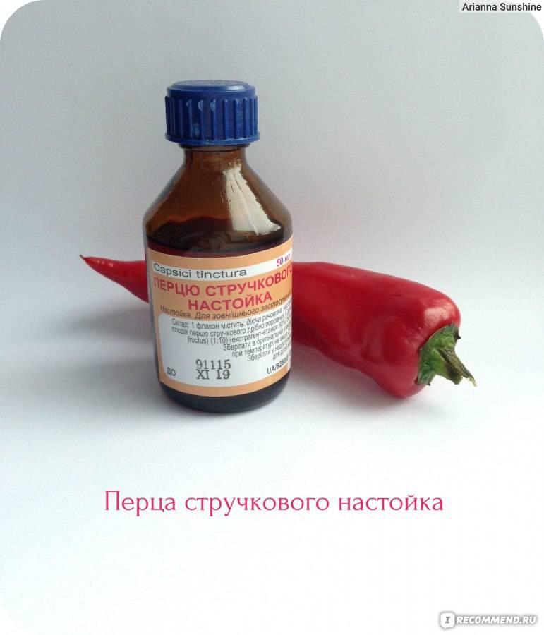 Рецепты масок и настоек для волос из красного перца в домашнем применении