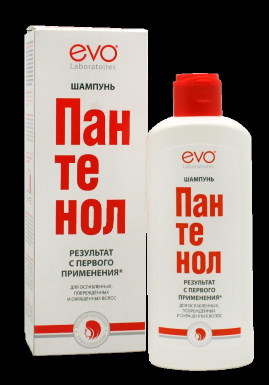 Средства для роста волос в аптеке – недорогие и самые популярные, состав, цены и отзывы трихологов