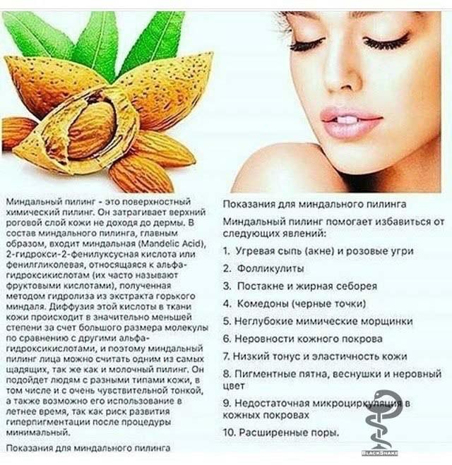 Гликолевый пилинг — деликатная процедура для омоложения кожи
