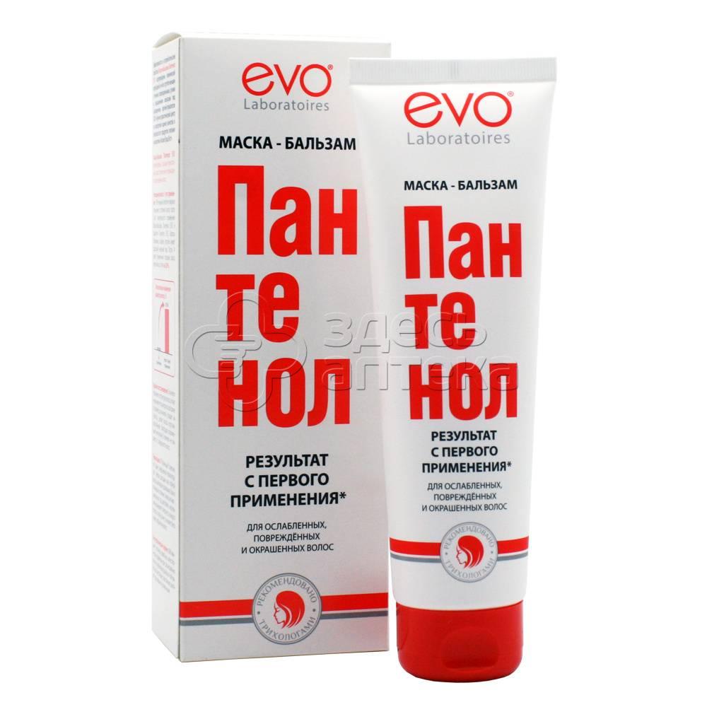 Пантенол (витамин в5) в масках для волос