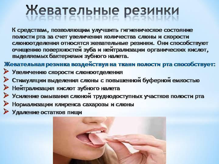 Правильный уход за зубами и полостью рта, обзор и описание средств