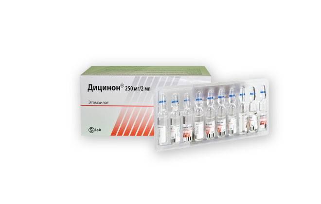 Инструкция по применению таблеток дицинон при месячных