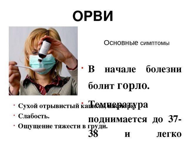 Болит зуб поднялась температура чем лечить