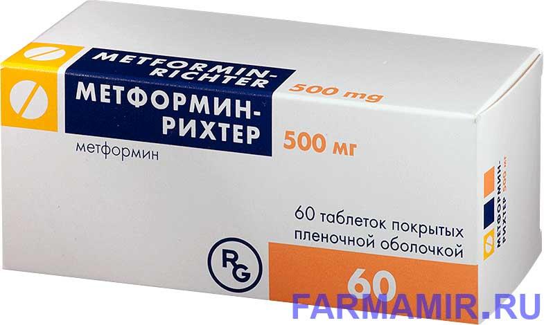 Основные методы лечения поликистоза яичников