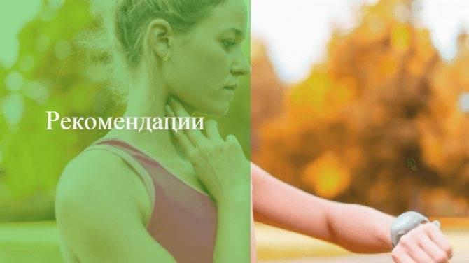 Упражнения во время месячных: какие допустимы физические нагрузки, можно ли заниматься для похудения упражнения во время месячных: какие допустимы физические нагрузки, можно ли заниматься для похудения