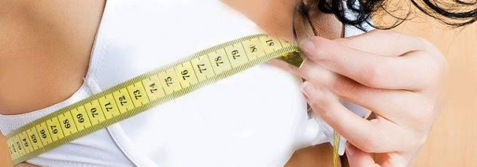 Опасно ли набухание груди после месячных и нужно ли с ним бороться