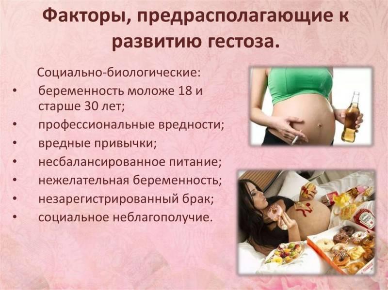 Стоматит при наступившей беременности: чем он опасен на ранних сроках, какие могут быть последствия и как лечить?