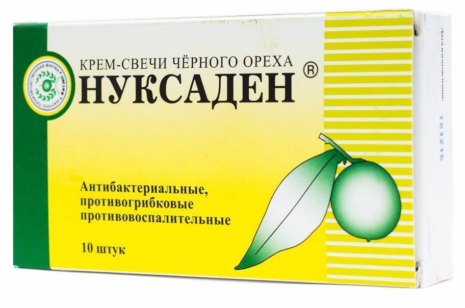 Названия вагинальных и ректальных свечей с антибиотиками