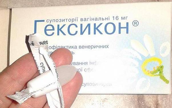 Свечи гексикон. показания к применению в гинекологии. побочные действия, цена, аналоги