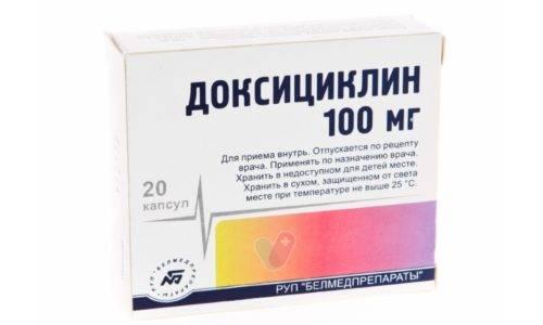 Ципролет при воспалении десен и другие антибиотики при гингивите