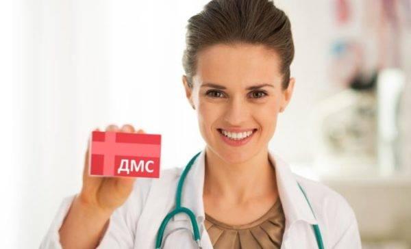 Социальный вычет по расходам на лечение и приобретение медикаментов