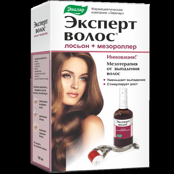 Мезороллер для кожи головы и роста волос