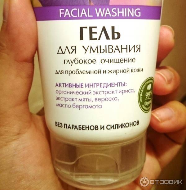 Лучшие гели для умывания при проблемной коже лица с прыщами