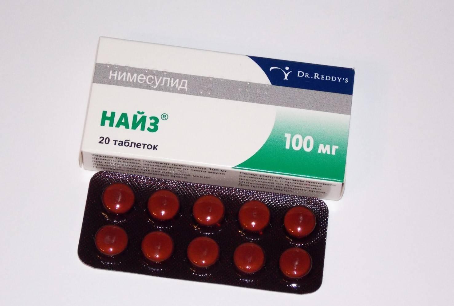 Подборка недорогих, но эффективных таблеток от зубной боли