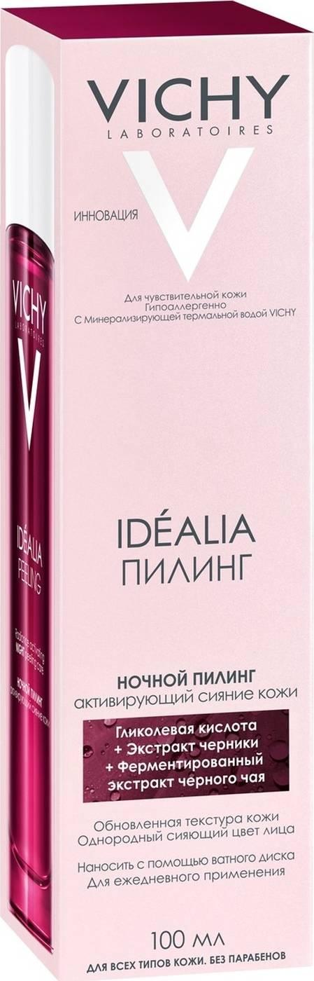 Виши слоу эйдж: ночной крем для лица, отзывы о vichy neovadiol night – топ-6 средств от виши